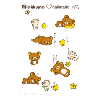 PLANCHE DE 8 TATOUAGES RILAKKUMA FRIENDS